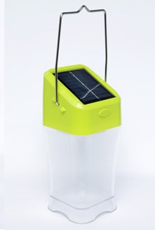 handi-lantern-2